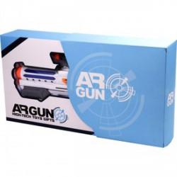 AR Gun - Kiterjesztett valóság pisztoly - Játék fegyverek - Játék fegyverek