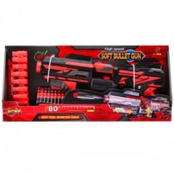 Serve and Protect szivacslövő puska - 50 cm - Játék fegyverek - Játék fegyverek Serve and Protect