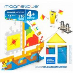 Magneticus - Hajós mágneses képkirakó 316 db-os Játék - Magneticus mágneses képkirakók
