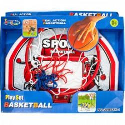Műanyag kosárlabda palánk és gyűrű - Sportfelszerelés - Kerti és vízes játékok