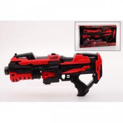 Phantom elemes szivacslövő puska - Játék fegyverek - Játék fegyverek
