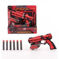 Serve and Protect szivacslövő pisztoly - 18 cm - Játék fegyverek - Játék fegyverek Serve and Protect