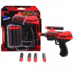 Serve and Protect szivacslövő pisztoly - 15 cm - Játék fegyverek - Játék fegyverek Serve and Protect